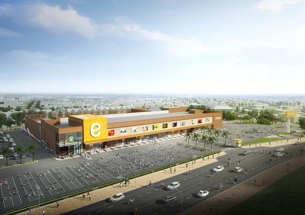 E-mart Hypermarket