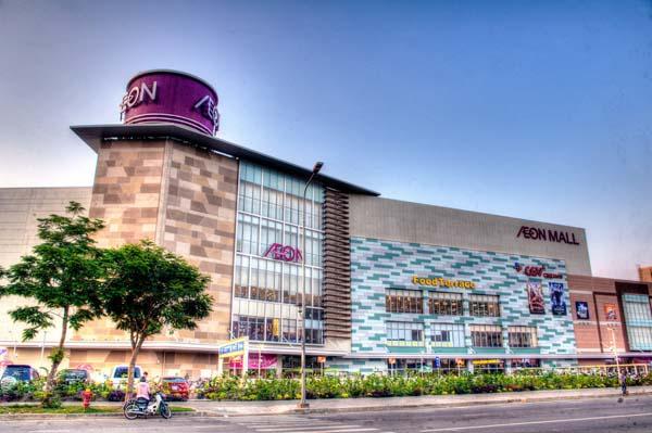 Trung tâm thương mại Aeon
