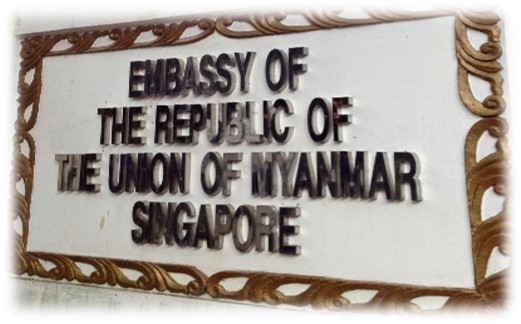Singapore Embassy, Yangon