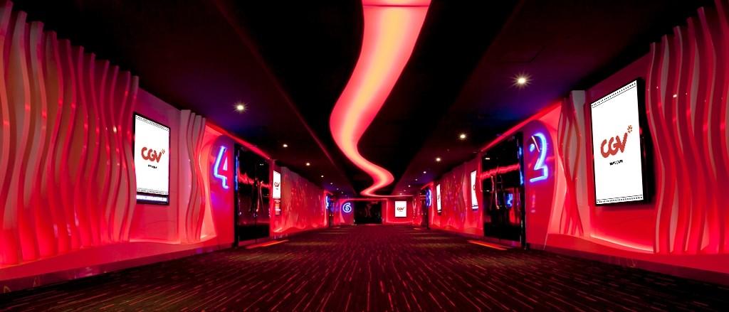 Cinema & Entertainment