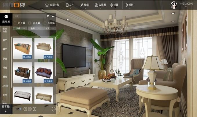 Thiết kế nội thất 4D