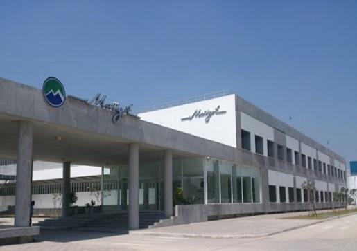 Marigot Factory