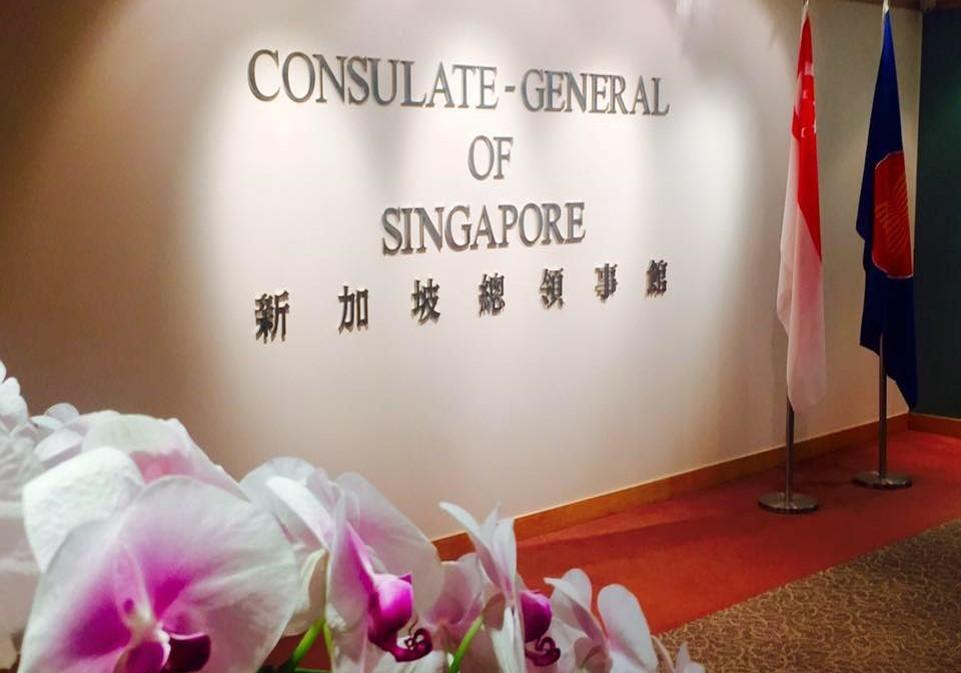 Lãnh sự quán Singapore