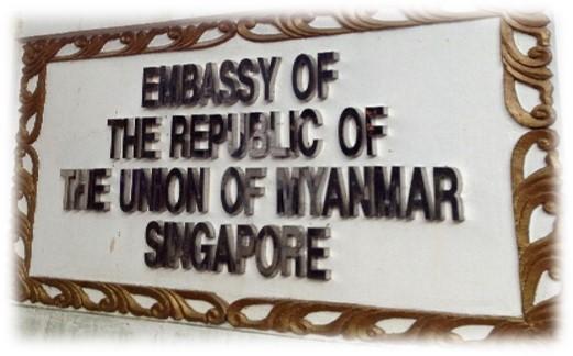 Đại sứ quán Singapore, Yangon