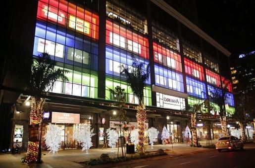 RomeA Department Store